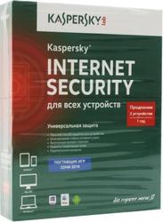 Internet Security 2014 KL1941ROBFR (Карта продления лицензии на 1 год, на 2 компьютера)