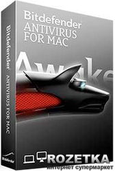 Antivirus for MAC (3 ПК/1 год)