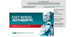NOD 32 (Продление лицензии на 1 год на 3 ПК) [NOD 32 NOD32-ENA-RN-CRD3-1-1]
