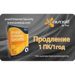 Программное обеспечение Avast Pro Antivirus 2014 (1 ПК/ 1 год (Renewal Card)) (2014, 32/ 64-bit, SL,