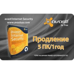 Программное обеспечение Avast Internet Security 2014 (5 ПК/ 1 год (Renewal Card)) (2014, 32/ 64-bit,