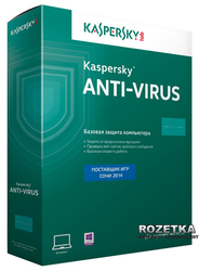 Kaspersky Anti-Virus 2014 2 Desktop RNW BOX (продление лицензии на 1 год 2ПК) + игра FIFA World
