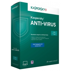 Антивирус Kaspersky Anti-virus 2014 Base (KL1154OUBFS)