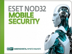 Антивирус Eset NOD32 Mobile Security BOX - 3 мобильных устройства, 1 год, Android, Windows Phone, Symbian
