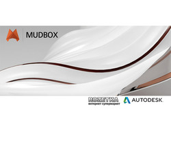 Autodesk Mudbox 2015 Commercial New SLM  (498G1-G1511C-1001)