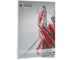 Autodesk AutoCAD LT 2015 Commercial New SLM  (057G1-R35111-1001)