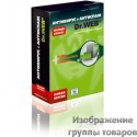 Dr. Web Desktop Security Suite (LBW-BC-12M-60-A4)