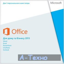 Microsoft Box Office 2013 Home and Business Ukrainian 32-bit/x64 (T5D-01783)