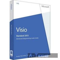 Microsoft Visio Std 2013 (D86-04921)