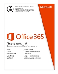 Microsoft Office365 Personal - Russian - подписка на 1 год (QQ2-00078)