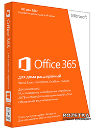 Office 365 Home Prem 32/64 AllLngSub PKLic 1YR Online CEE C2R NR (6GQ-00084)