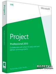 Project Pro 2013 32/64 UK PKL Online DwnLd C2R NR (AAA-01987)