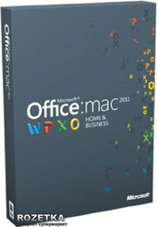 Office Mac Home & Business 1PK 2011 Russian PK Lic Online DwnLd 1Mac NR (W6F-00147)