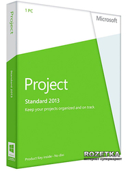 Project 2013 32/64 EN PKL Online DwnLd C2R NR (AAA-02058)