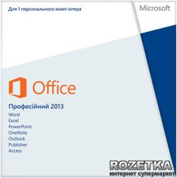 Office Pro 2013 32/64 UK PKL Online CntlEastEu DwnLd C2R NR (AAA-02798)